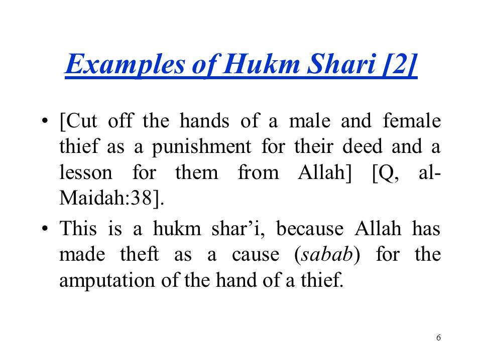 Examples of Hukm Shari [2]
